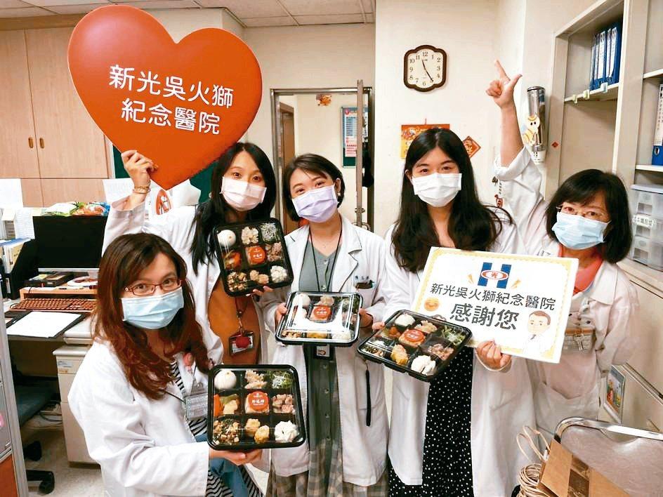 醫護人員感謝福華飯店送餐應援。業者/提供