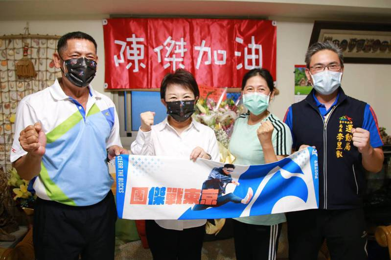 跨欄好手陳傑今天東京奧運完賽,台中市長盧秀燕晚上拜訪陳家,讚陳傑是台灣之光。圖/台中市新聞局提供