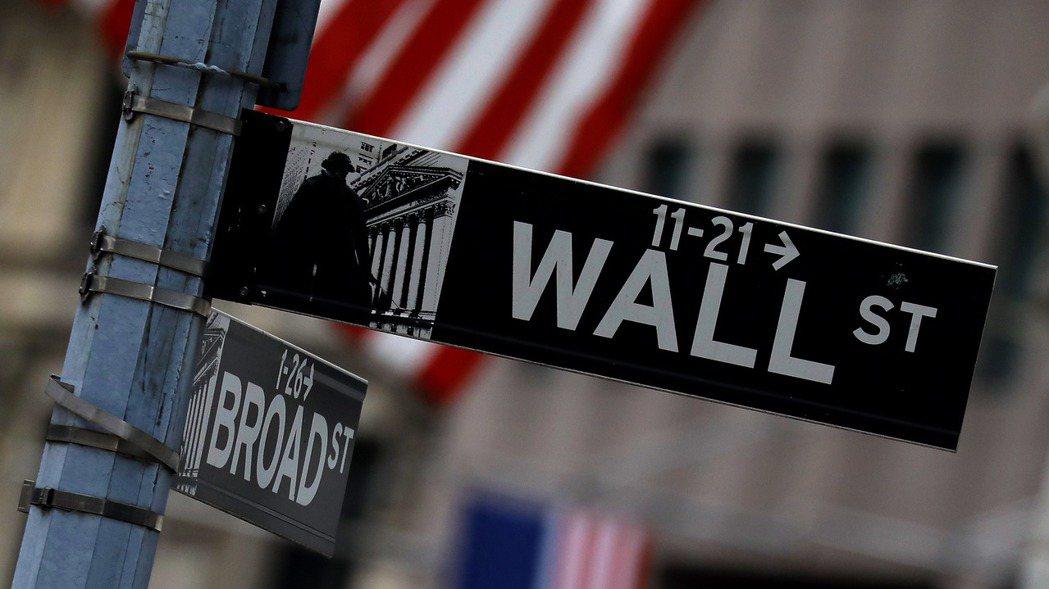 美國就業數據向好,美股應聲上揚。歐新社