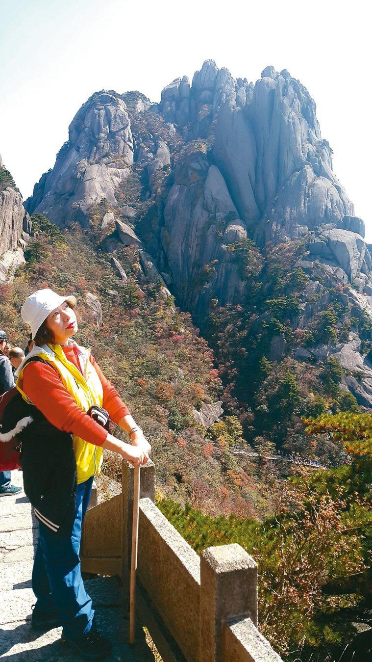 兩年前的黃山之旅成為果媽最懷念的一次旅遊。圖/林果提供