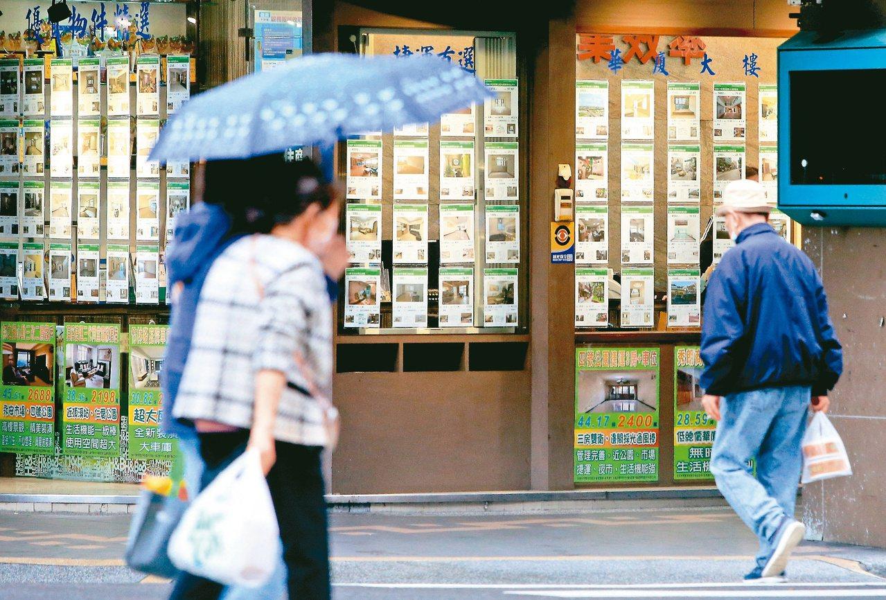 個人購屋自住,未來售屋最省稅。本報資料照片