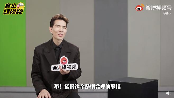 蕭敬騰在訪問說提到,男明星幾乎都謊報身高。 圖/擷自微博