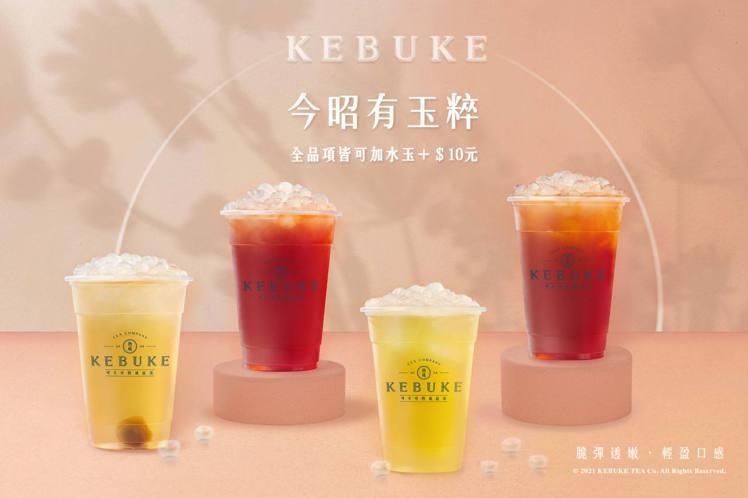 圖/可不可熟成紅茶提供