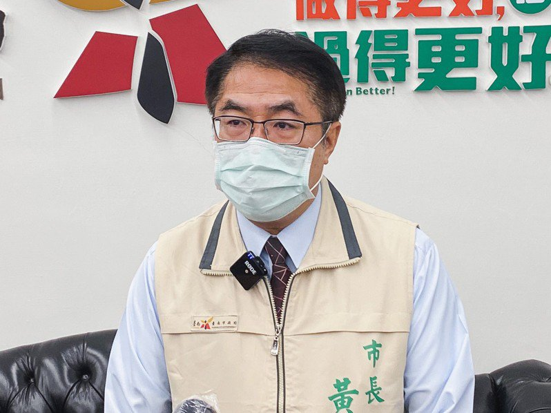 台南市長黃偉哲。 本報資料照片