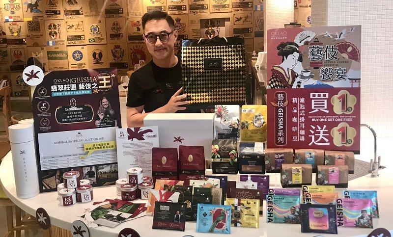 歐客佬精品咖啡執行長王信鈞,用高品質的好咖啡回饋給廣大消費者。 蔣佳璘/攝影