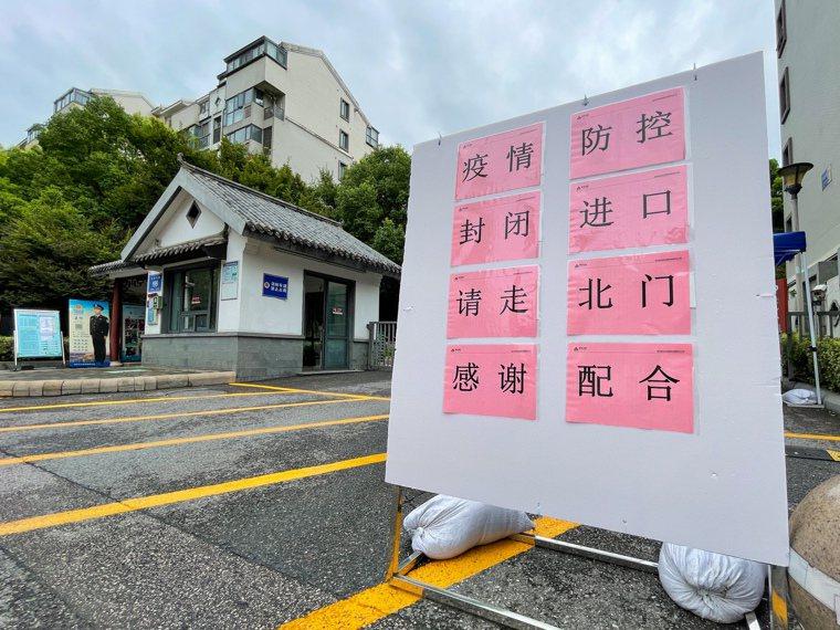 圖為大陸南京市建鄴區一小區對進出口實行嚴格管控。新華社