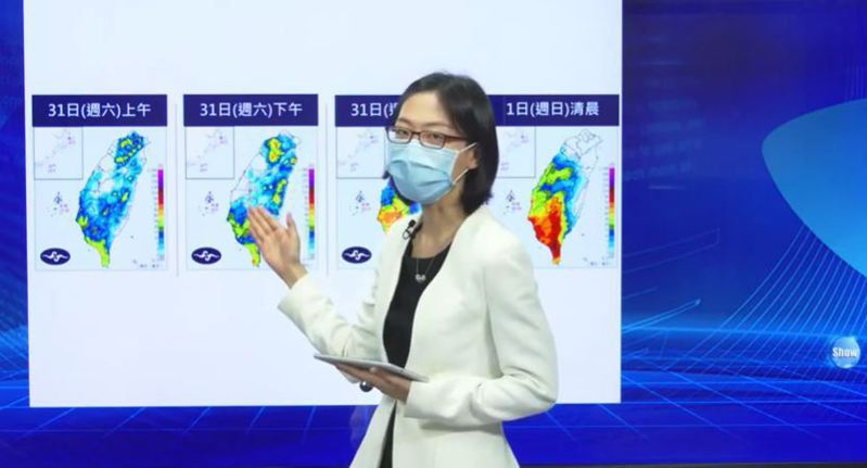 朱美霖說,各地天氣比較不穩定,加上環境盛行西南風,所以中南部地區下雨時間偏長,而當有大範圍強勁的西南風夾帶大量水氣,影響到台灣附近的時候,氣象局會預報有西南氣流的影響,可能有大雨、豪雨等致災性強降雨。圖/取自氣象局直播畫面