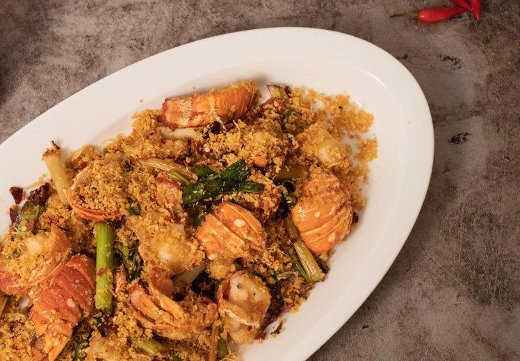 台北美福大飯店父親節外帶分享餐「避風塘風味肉肉龍蝦」。圖/台北美福提供
