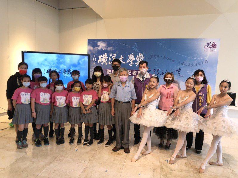 今年4月彰化縣文化局為磺溪文學獎徵件舉辦宣傳活動。圖/縣政府提供