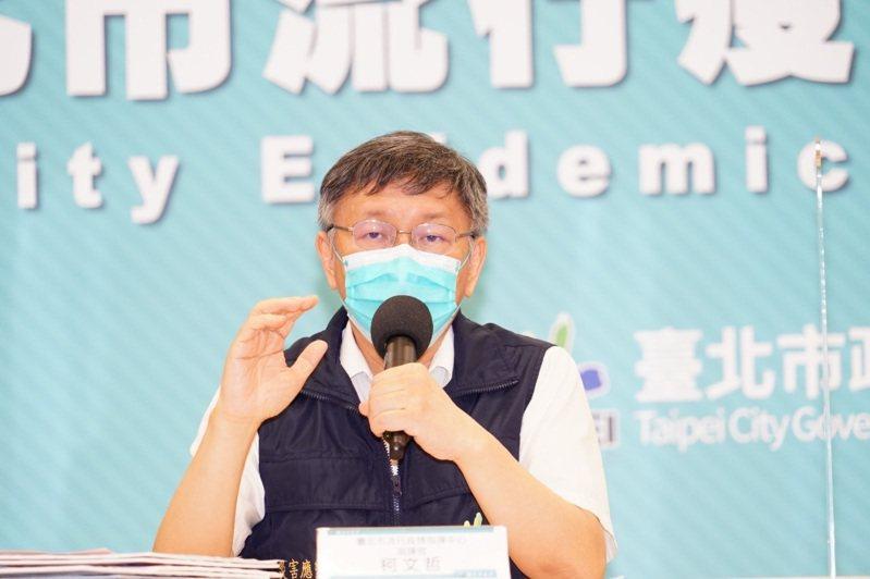 台北市長柯文哲下午在防疫記者會中指出,還好都沒有不明感染源,就算社區有潛在感染源,但應該數量也很少。台北市長柯文哲。圖/北市府提供