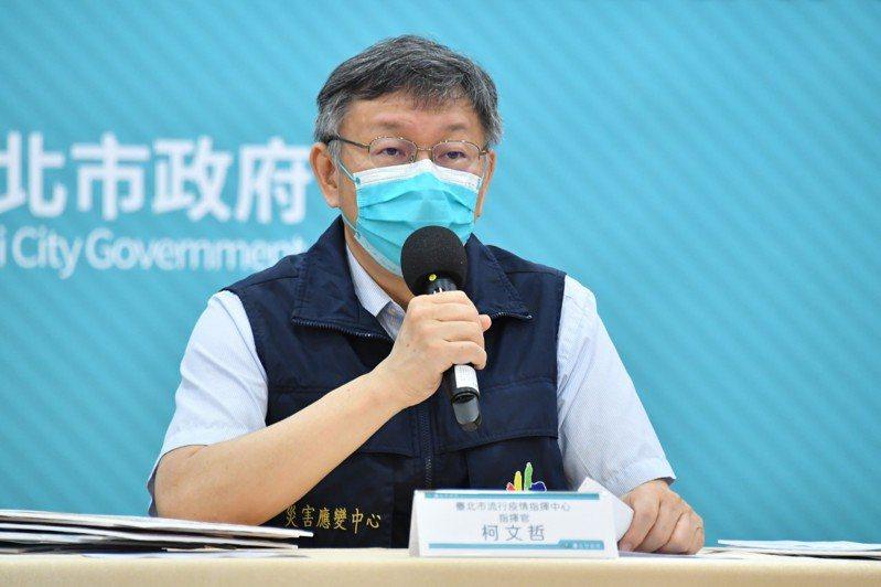 台北市長柯文哲表示,預計最快下周二會開放內用,但會觀察到周一,再與新北市長侯友宜一起宣布。圖/北市府提供