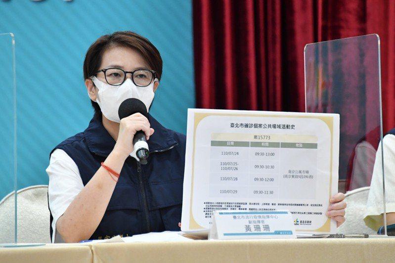 台北市副市長黃珊珊透露,案15773為家庭主婦,時常去南京公寓市場購物,和攤販聊天。圖/北市府提供