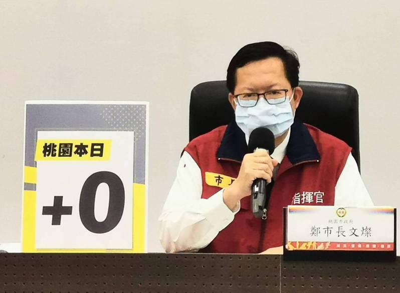 桃園市長鄭文燦宣布孕婦莫德納第二劑8月3日開放預約,全市共有27個站點提供服務。圖/桃園市政府提供