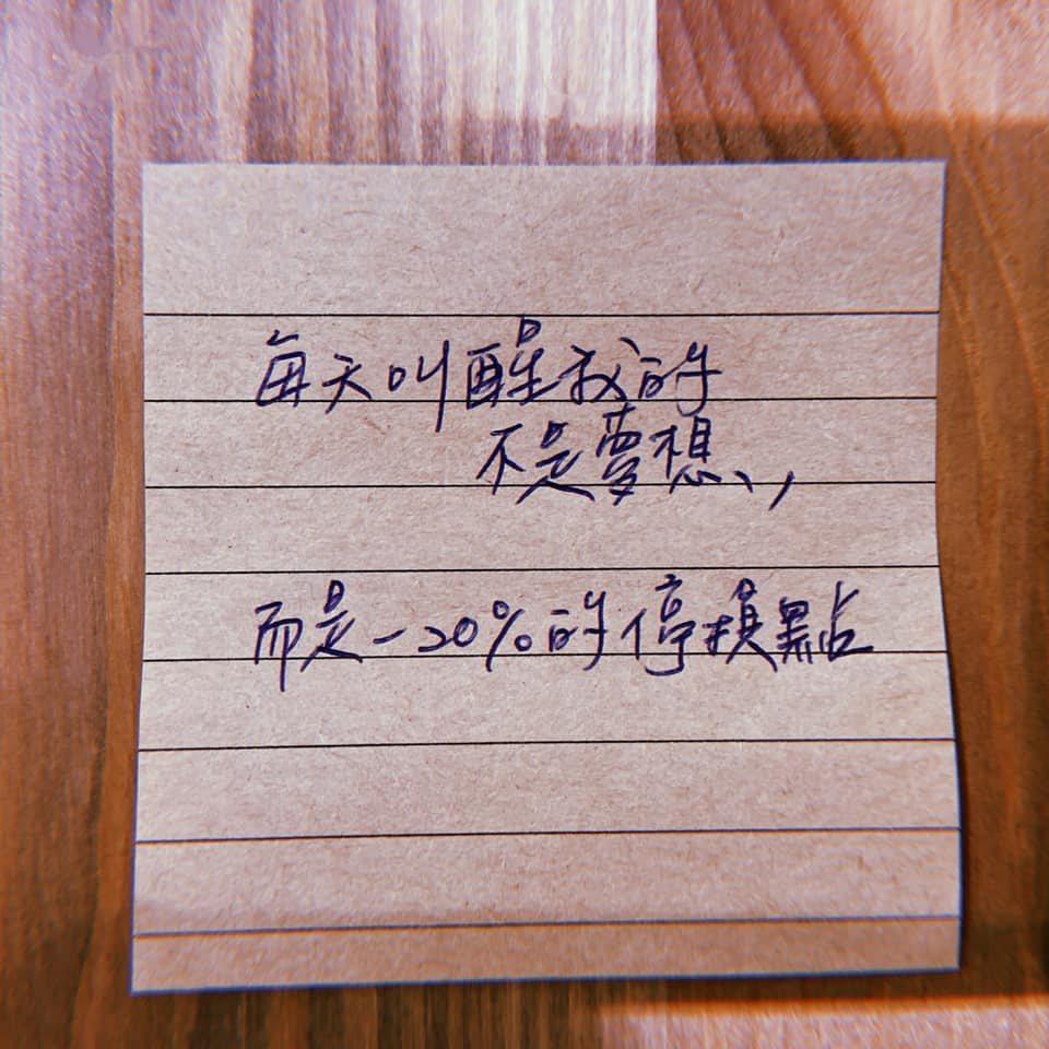 蔡黃汝自曝股海投資失利達-20%損益。圖/摘自臉書