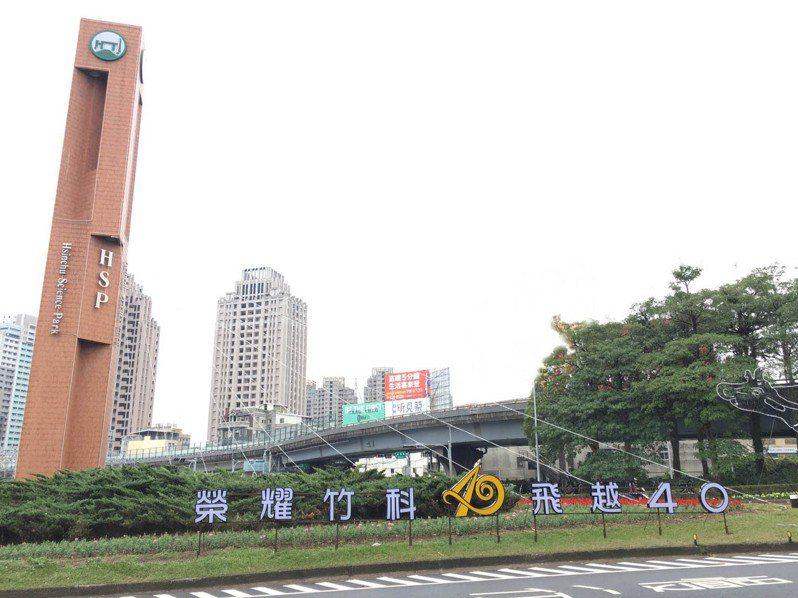台灣半導體產業人才缺口大,創六年半來新高,其中北部職缺最多。圖為新竹科學園區。圖/聯合報系資料照片