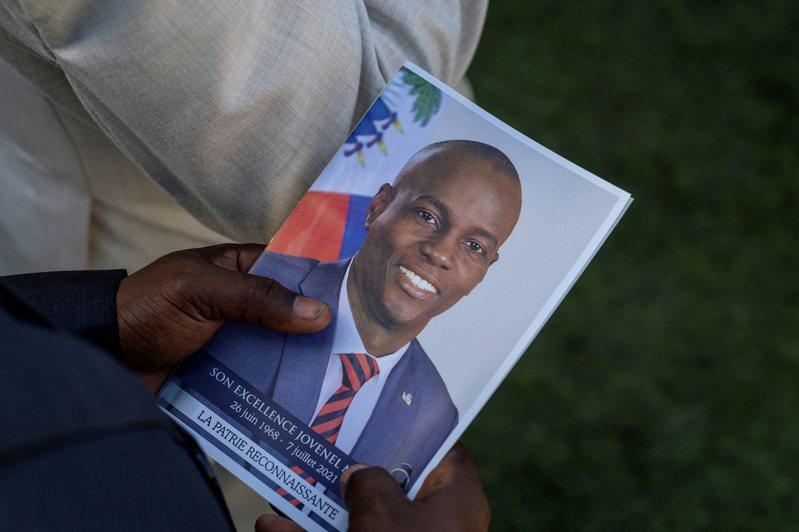 海地總統摩依士命案有新進展,海地警方稱前最高法院法官溫黛爾‧寇克-惕茹涉嫌參與總統命案。路透