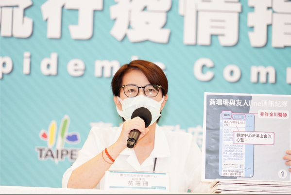 7月1日台北市副市長黃珊珊(圖)遭爆料指,好心肝獲配發特權疫苗是由黃珊珊授意。黃珊珊當天嚴正否認,並嗅出對話訊息澄清,獲得很大的曝光。圖/北市府提供