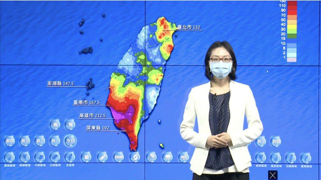 氣象局今晚也召開記者會,氣象預報員朱美霖表示,受西南氣流影響,各地天氣不穩,台南...