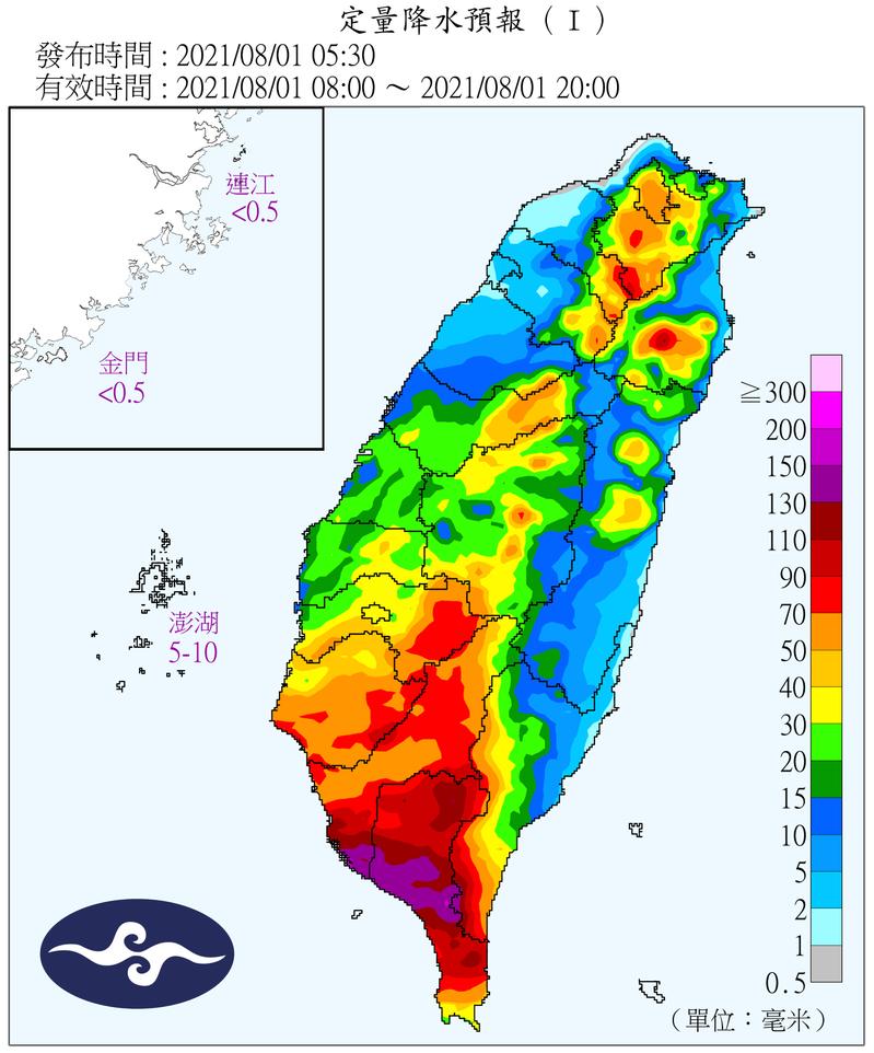 定量降水預報。圖/取自氣象局網站