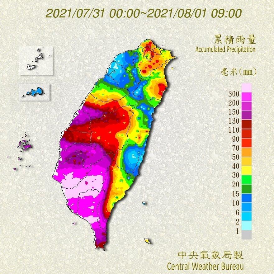昨天至今天上午9時累積雨量。圖/取自氣象局網站