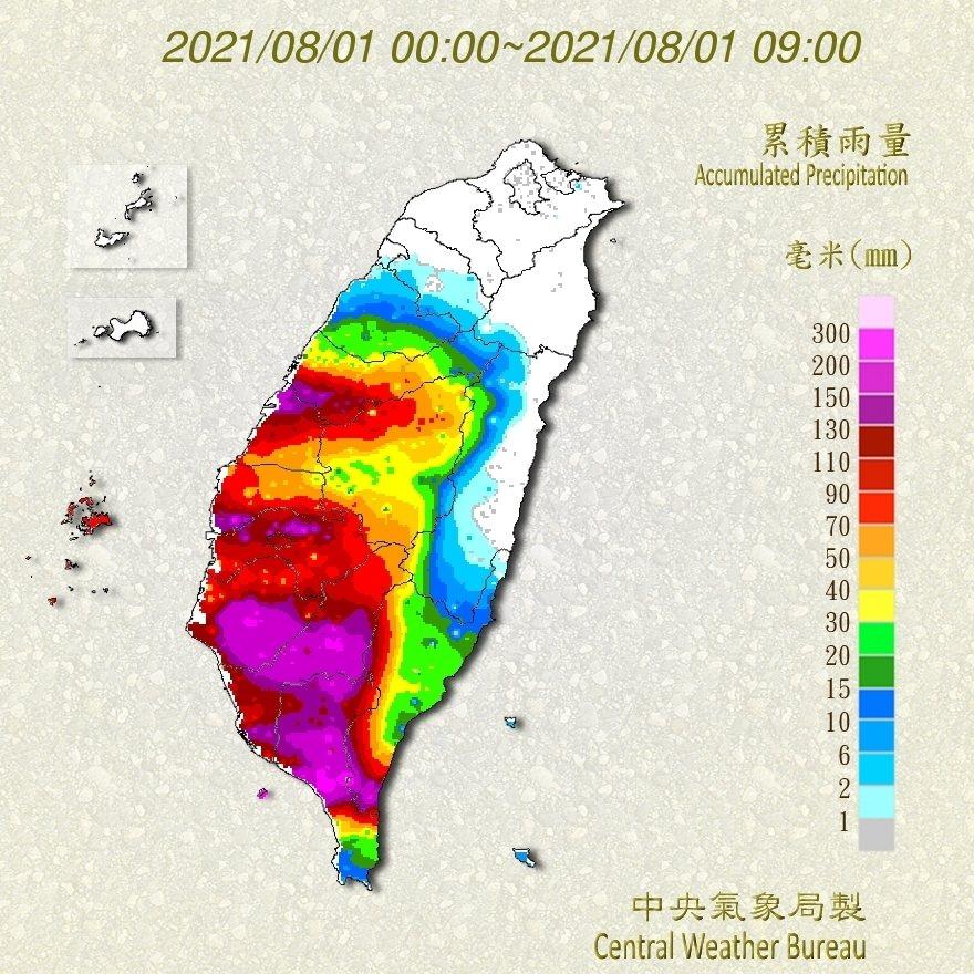 今天截至上午9時累積雨量。圖/取自氣象局網站