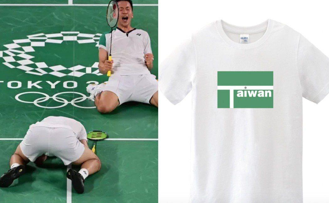台灣羽球雙人組合李洋與王齊麟在東京奧運勇奪金牌,賽場的花絮更延伸到場外,甚至已經...