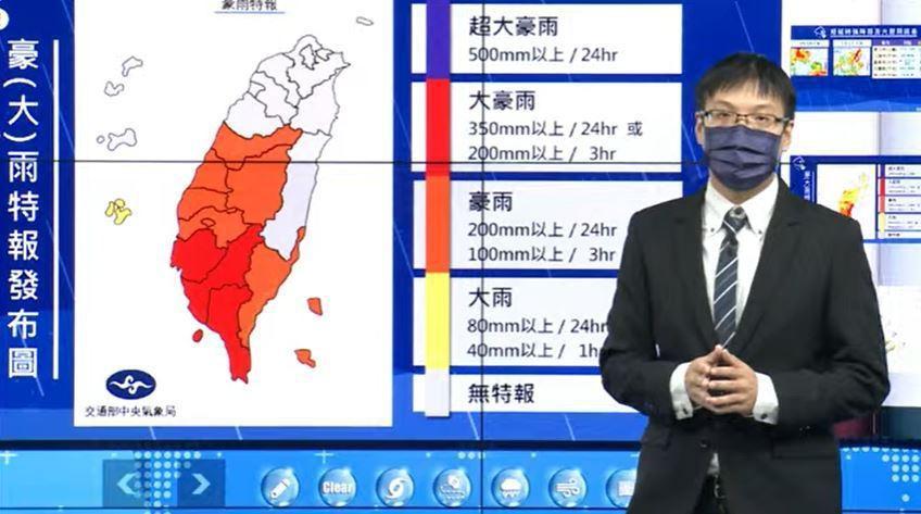 今天南部要留意豪雨以上降雨,中部防範局部豪雨,北部則有午後大雷雨及短延時強降雨,...