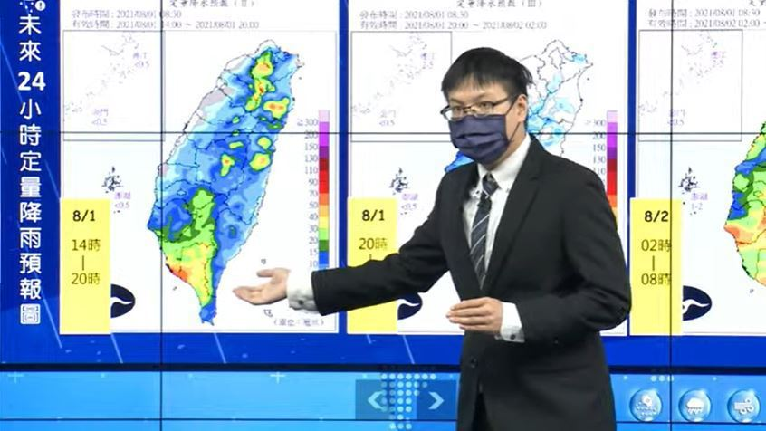 這波西南氣流帶來累積雨量明顯集中在台中以南。圖/取自中央氣象局直播