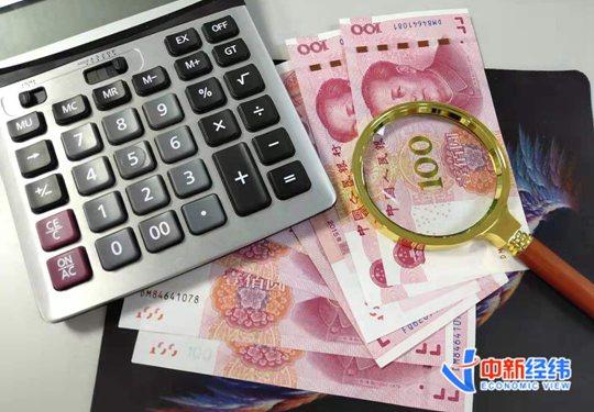 大陸廣東省GDP逾24兆居首。取自中新經緯