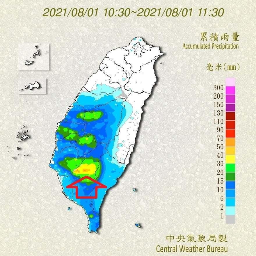 鄭明典在臉書PO出氣象局最近時雨量紀錄,他說,可以看看哪邊雨是比較大,高雄山區雨...