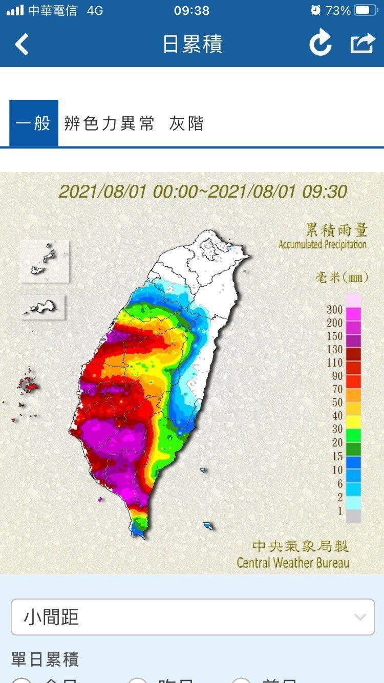 南部地區從昨晚到今天各地紛紛降下大雨。圖/氣象局提供