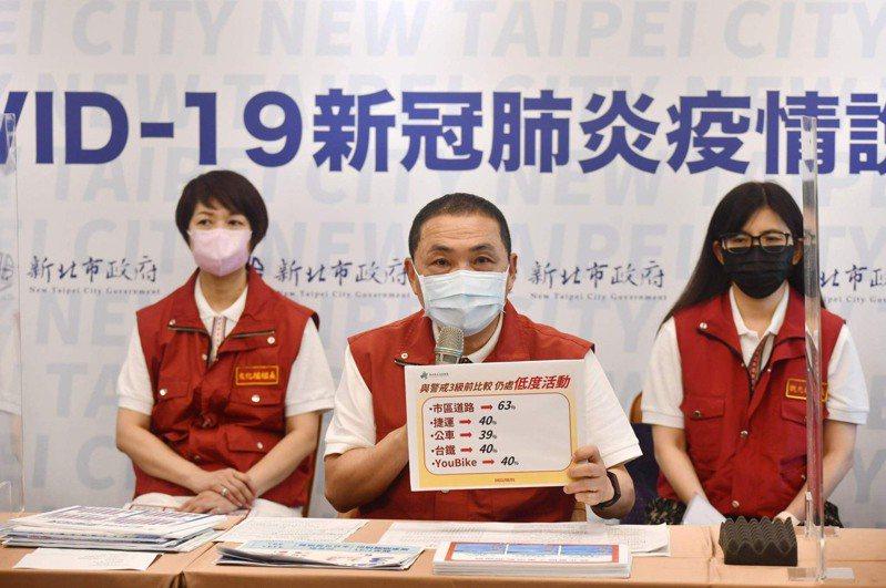 新北市長侯友宜透露,明天與台北市共同宣布未來雙北餐廳開放的規畫。圖/新北新聞局提供