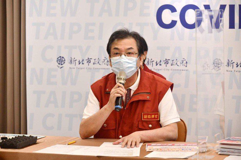 副市長劉和然表示,中央承認問題的好處就是能夠好好面對問題,建議從健保系統調出資料,讓高風險長者、孕婦能在時間內施打疫苗。圖/新北市新聞局提供
