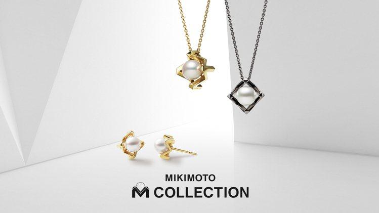 MIKIMOTO M Collection系列,方中帶圓的幾何設計男女皆宜。圖/...