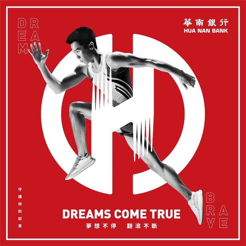 華南金融集團長期贊助的體操國手李智凱,不負眾望在東京奧運男子鞍馬決賽中奪得銀牌,創下我國奧運史上男子體操最佳成績。圖/華南金控提供