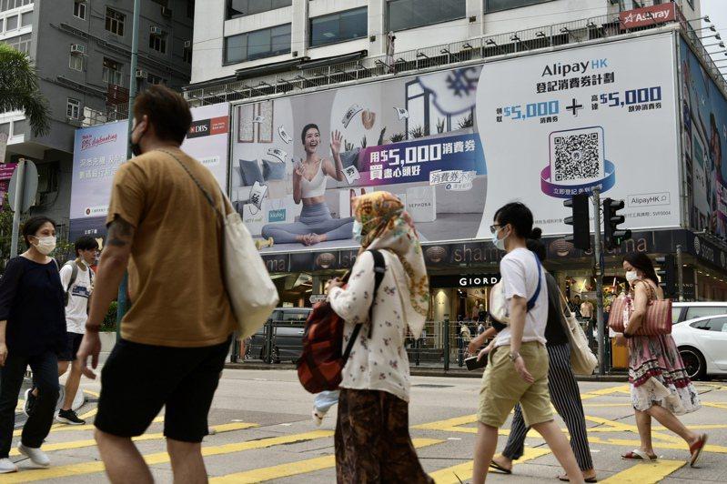 8月1日,香港政府向市民發放首期2千港元電子消費券,位於尖沙咀一商場推出優惠,吸引民眾消費。圖為尖沙咀戶外廣告提醒市民登記領取消費券。(中新社)