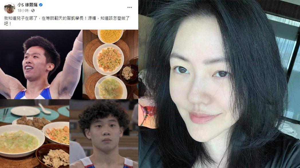 小S發文呼喚「兒子」洪源禧笑翻人。圖/擷自小S臉書