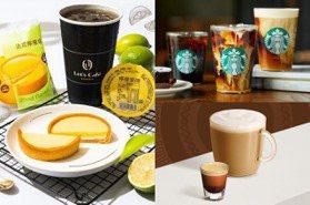 咖啡控動動手指!全家咖啡「買6送6」、星巴克「第2杯半價」外送開喝