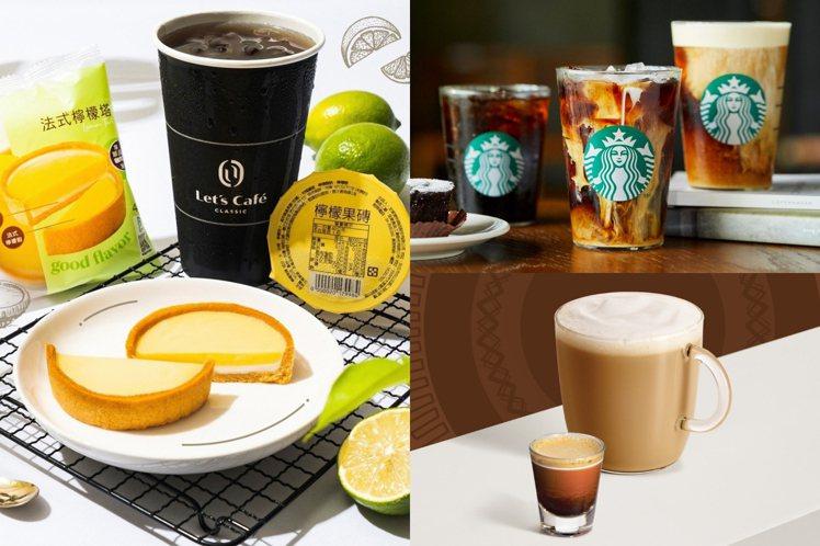 圖/全家便利商店臉書專頁、擷取自 星巴克咖啡同好會(Starbucks Coff...