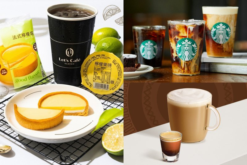 圖/全家便利商店臉書專頁、擷取自 星巴克咖啡同好會(Starbucks Coffee)
