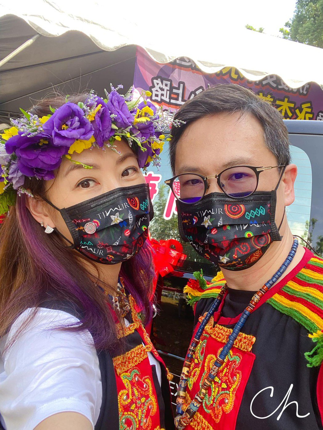賈永婕與老公王兆杰。圖/擷自臉書