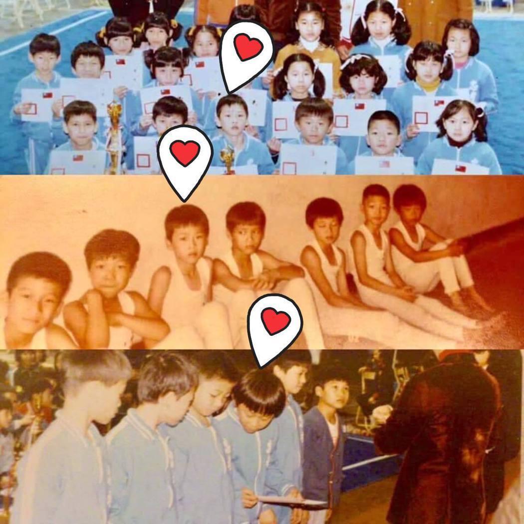 賈永婕曝光老公小時候體操隊照片。圖/擷自臉書