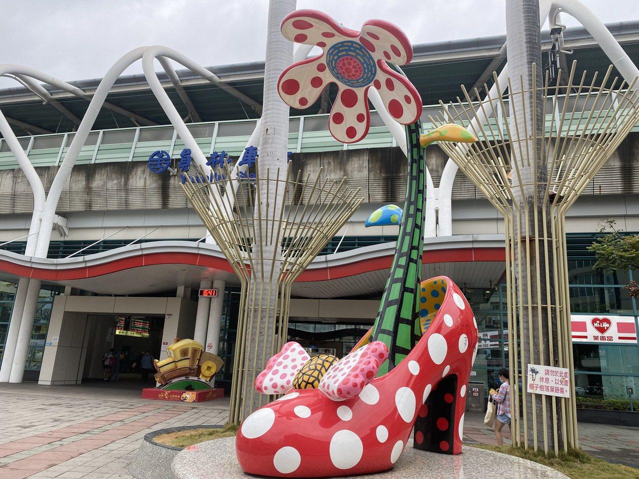 台鐵員林火車站廣場前有草間彌生的「高跟鞋」裝置藝術。 圖/林宛諭 攝影