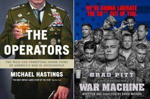 撲朔迷離的《戰爭機器》:美國與阿富汗的現實矛盾顯影