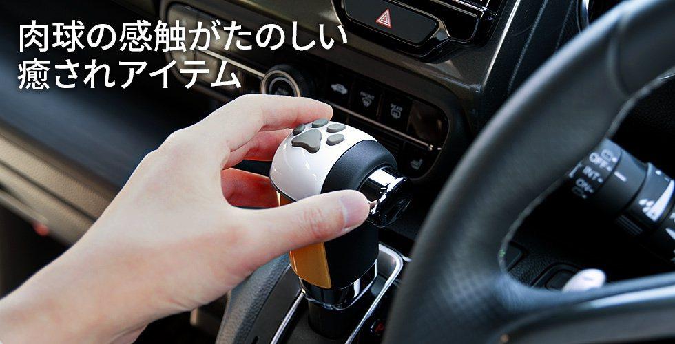 腳掌印的部分還是用手感柔軟的矽膠製成,摸起來相當療療癒。 摘自Honda