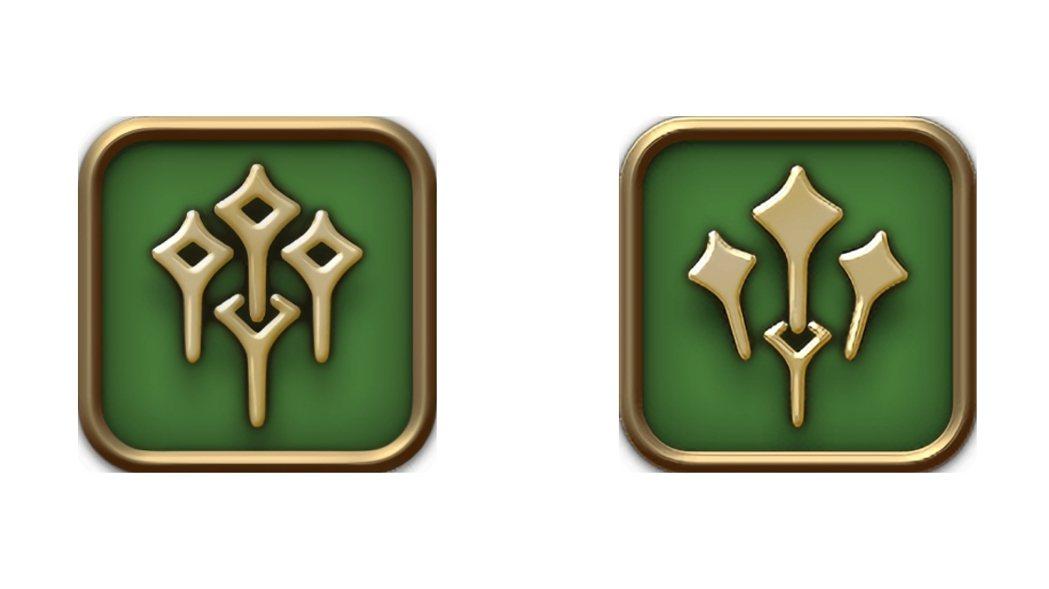 左側為舊款,右側為新樣式。