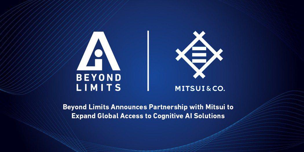 Beyond Limits與日本三井物產策略結盟,推進全新AI場景應用時代來臨。...