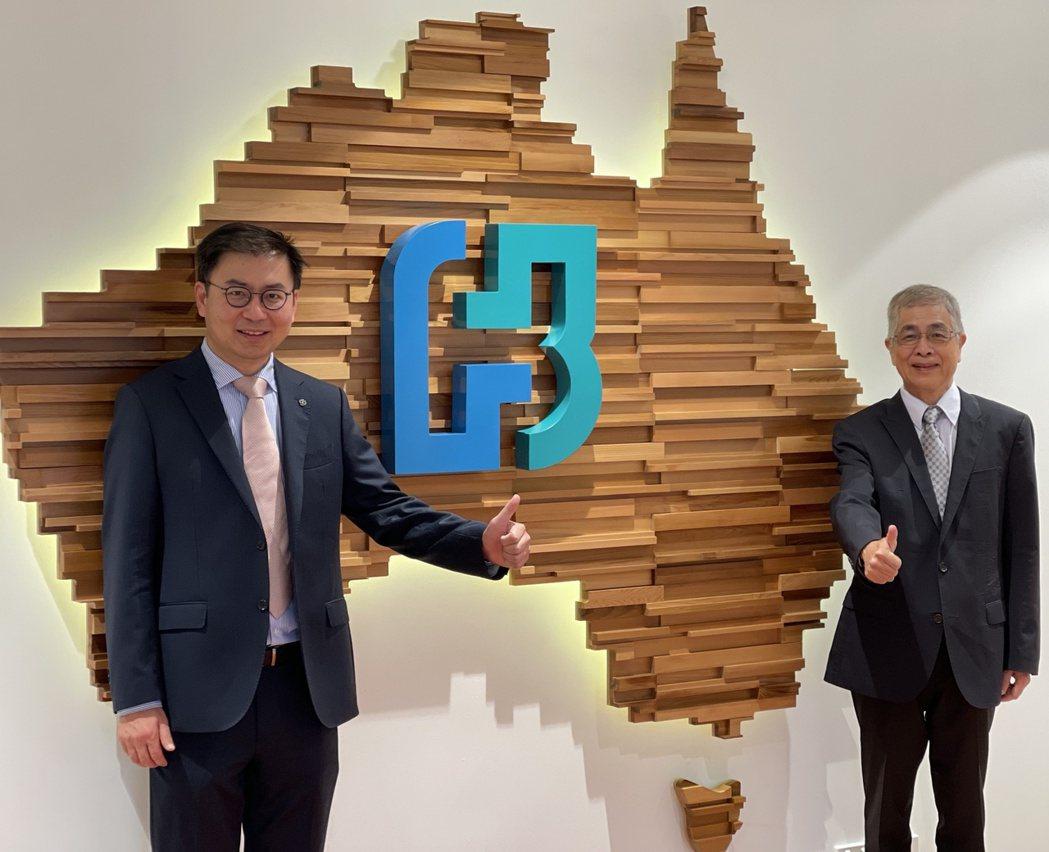 北富銀澳洲雪梨辦事處日前正式開業,海外據點增至34處,形成綿密的亞太區服務網絡,...