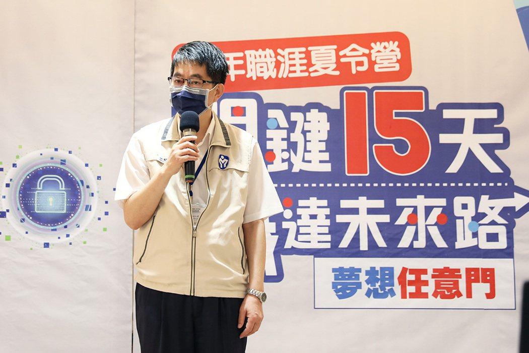 林仁昭分署長勉勵青年可從多方嘗試中找到方向,並培養自身職場軟實力。