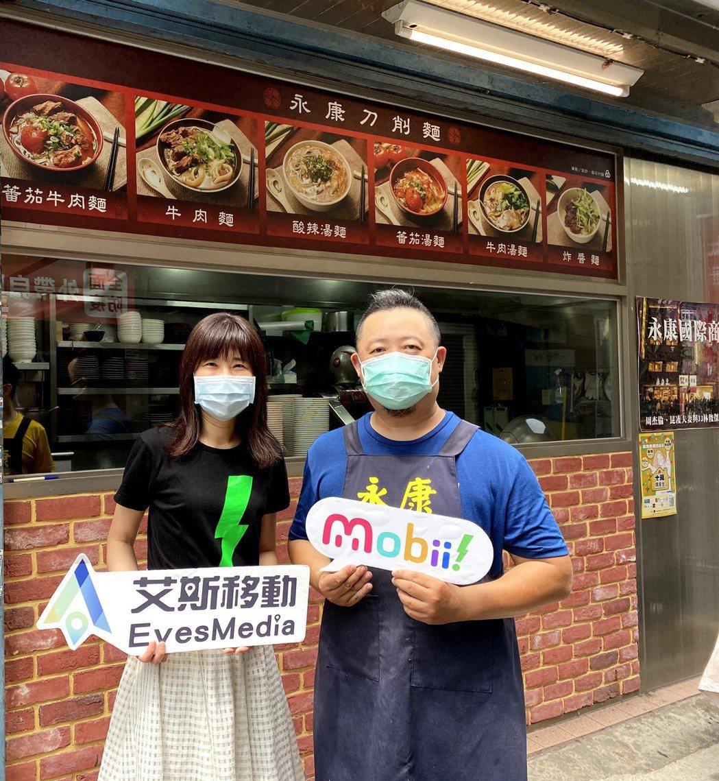 老店永康刀削麵獨家加入永康Line@的外送服務,擺脫平台高抽趴,直接回饋給客人。